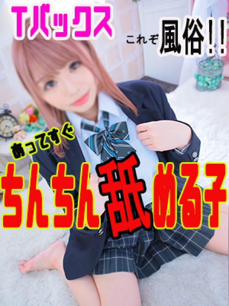 「ウトウト...」02/11(02/11) 20:32   せいらの写メ・風俗動画