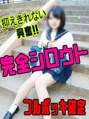 ほのか|T-BACKS てぃ~ばっくす - 千葉市内・栄町風俗