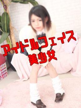 りの◆ロリロリ娘 | T-BACKS てぃ~ばっくす - 千葉市内・栄町風俗