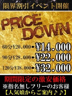 超大型割引イベント|T-BACKS てぃ~ばっくす - 千葉市内・栄町風俗