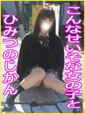 りさ(T-BACKS てぃ~ばっくす)のプロフ写真1枚目