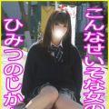 りさ | T-BACKS てぃ~ばっくす - 千葉市内・栄町風俗