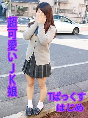 はじめ|T-BACKS てぃ~ばっくす - 千葉市内・栄町風俗