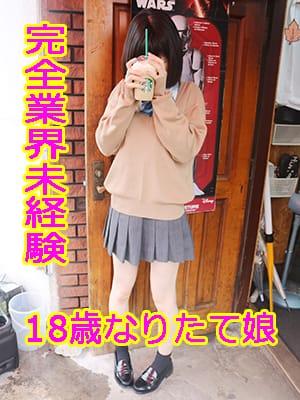 ぴぴ|T-BACKS てぃ~ばっくす - 千葉市内・栄町風俗