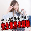 りあ   T-BACKS てぃ~ばっくす栄町店 - 千葉市内・栄町風俗