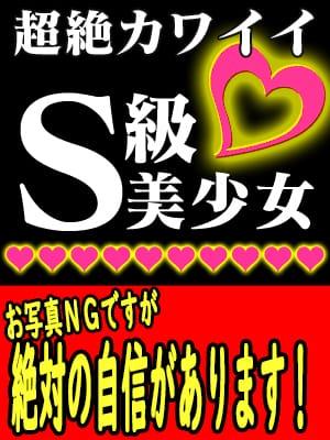 まお|T-BACKS てぃ~ばっくす - 千葉市内・栄町風俗