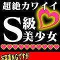 まお | T-BACKS てぃ~ばっくす - 千葉市内・栄町風俗