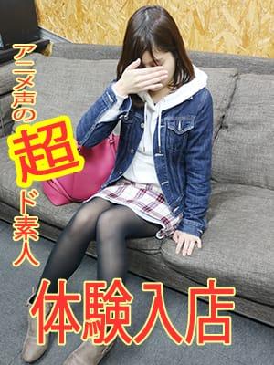 えむ|T-BACKS てぃ~ばっくす - 千葉市内・栄町風俗