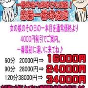 「☆大人気1枠目をお得な金額で!☆」06/20(水) 13:40 | T-BACKS てぃ~ばっくすのお得なニュース