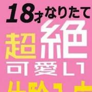 「◎未経験・ド素人娘が続々入店中◎」06/20(水) 13:40 | T-BACKS てぃ~ばっくすのお得なニュース