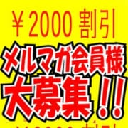 「☆オフィシャルメールマガジンが凄い!☆」10/14(日) 08:27 | T-BACKS てぃ~ばっくすのお得なニュース