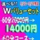 T-BACKS てぃ~ばっくすの速報写真