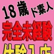 「◎未経験・ド素人娘が続々入店中◎」10/14(日) 08:27 | T-BACKS てぃ~ばっくすのお得なニュース