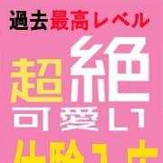 「【体験入店速報】過去最高レベルの女の子電撃入店!今年最後の激熱娘?」12/18(火) 12:37 | T-BACKS てぃ~ばっくすのお得なニュース