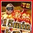 T-BACKS てぃ~ばっくす栄町店の速報写真