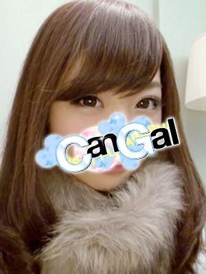 ゆう(Can Gal(キャンギャル))のプロフ写真1枚目
