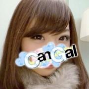 ゆう | Can Gal(キャンギャル) - 西船橋風俗
