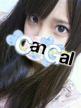 さなえ | Can Gal(キャンギャル) - 西船橋風俗