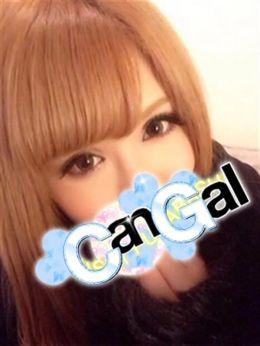りおな   Can Gal(キャンギャル) - 西船橋風俗