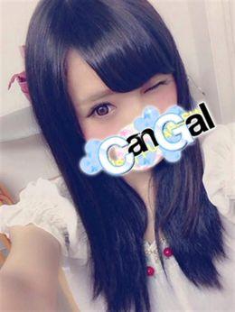 びび | Can Gal(キャンギャル) - 西船橋風俗