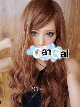 いおり | Can Gal(キャンギャル) - 西船橋風俗