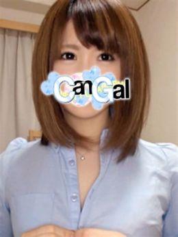 りか   Can Gal(キャンギャル) - 西船橋風俗