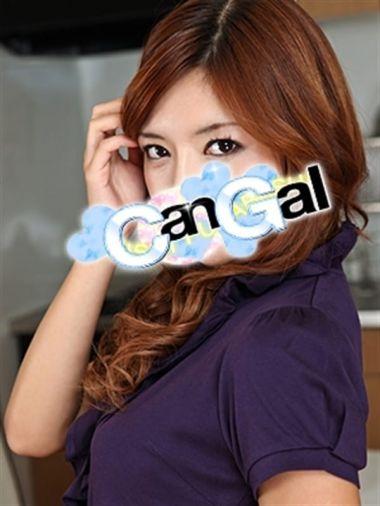 みく|Can Gal(キャンギャル) - 西船橋風俗