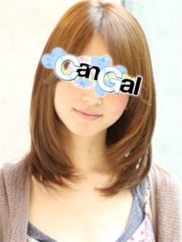 なつき | Can Gal(キャンギャル) - 西船橋風俗
