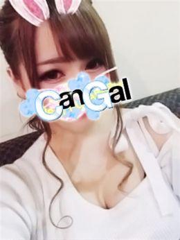 ここみ   Can Gal(キャンギャル) - 西船橋風俗