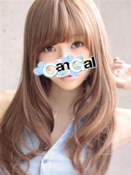 みんみ   Can Gal(キャンギャル) - 西船橋風俗