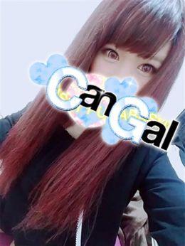 みなみ | Can Gal(キャンギャル) - 西船橋風俗