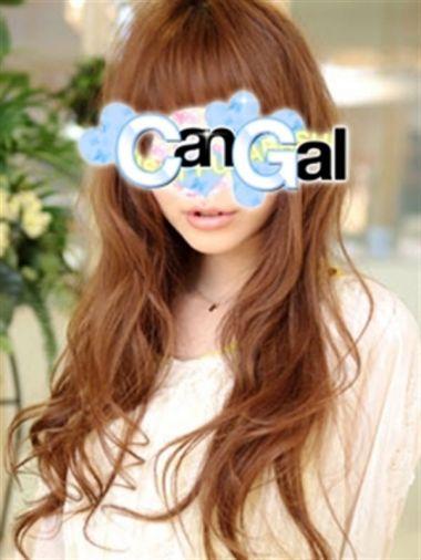みらい|Can Gal(キャンギャル) - 西船橋風俗
