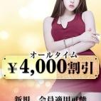 ★ゲリラ¥4000割引★