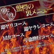 「即ヤリ!即ヤラレ!蝶々夫人裏メニュー」10/23(火) 16:42   蝶々夫人のお得なニュース