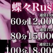 「【ご新規様限定】最大3,000円割引!」11/01(金) 17:06   蝶々夫人のお得なニュース
