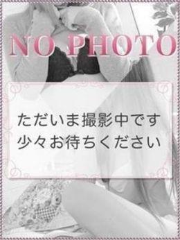 らん | Royal Beauty Health クレオパトラ - 松戸・新松戸風俗