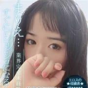 「このお仕事が全くの初めてで…「まりえちゃん」20歳」11/22(木) 02:54 | Royal Beauty Health クレオパトラのお得なニュース