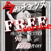90分16000円【フリー割り】|ムラムラM字妻 西船橋店