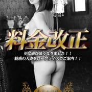 「料金改正!」08/04(水) 09:21   ムラムラM字妻 西船橋店のお得なニュース