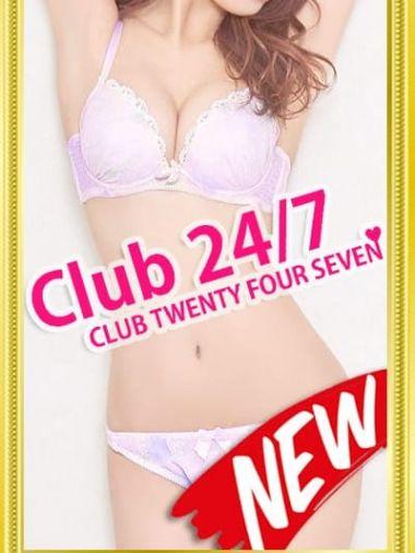 宝田ひとみ|柏club24/7 - 柏風俗
