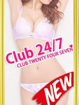 木下のあ | 柏club24/7 - 柏風俗