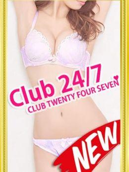 今宮かなで | 柏club24/7 - 柏風俗