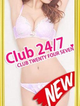立花りの | 柏club24/7 - 柏風俗