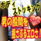 成田人妻隊の速報写真