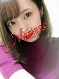りさ|マリアージュ熊谷でおすすめの女の子