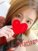 はる|マリアージュ熊谷でおすすめの女の子