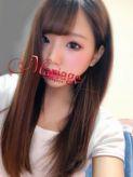 ちか|マリアージュ熊谷でおすすめの女の子