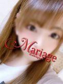 ひめの|マリアージュ熊谷でおすすめの女の子