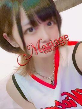 まつり|マリアージュ熊谷で評判の女の子