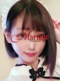 せりか|マリアージュ熊谷でおすすめの女の子